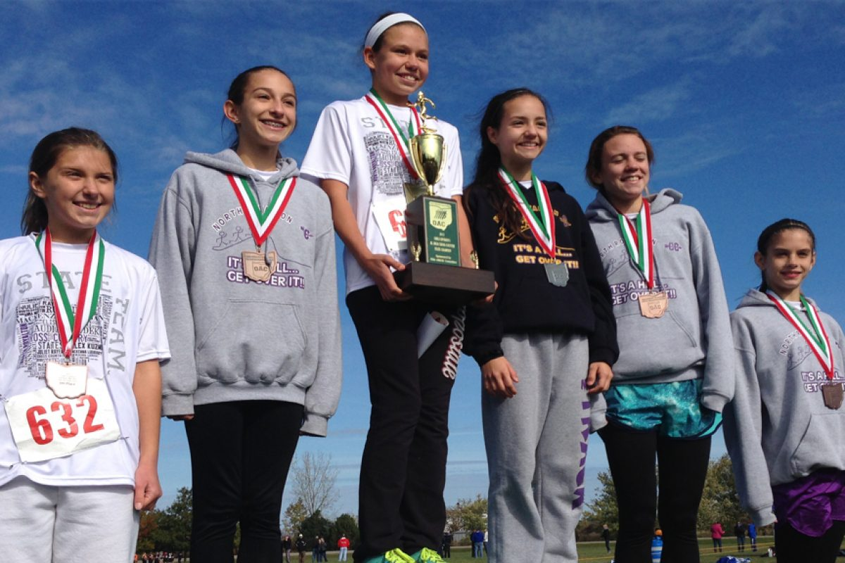 2014 OAC Cross Country State Championships