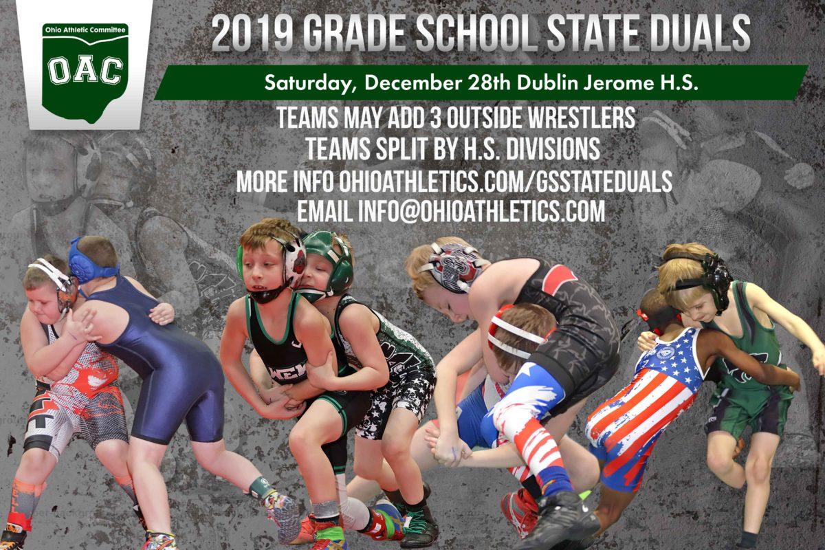 Grade School State Duals Deadline